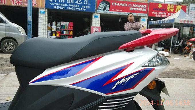 新大洲本田 踏板车 魔戟sdh125t-28