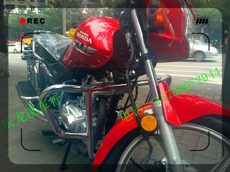五羊本田悍影五羊本田wh150-3a五羊本田150摩托车 .