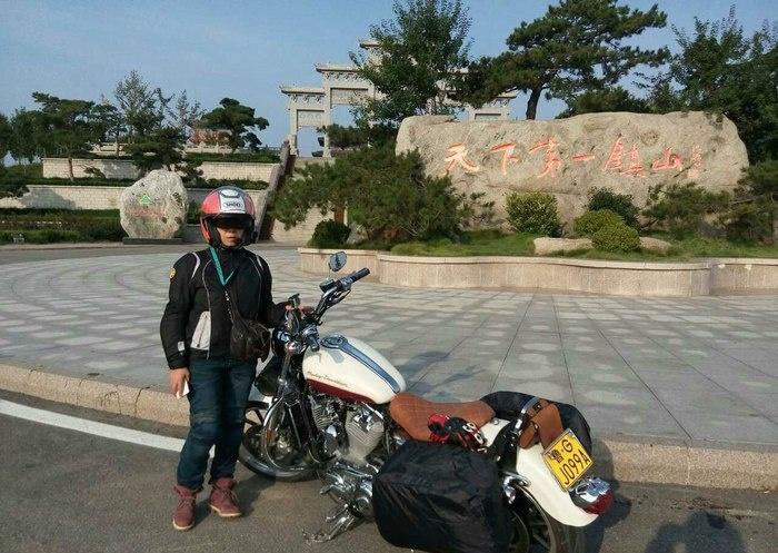 行程安排  行程1: 青州—日照  青州-沂山-天马岛