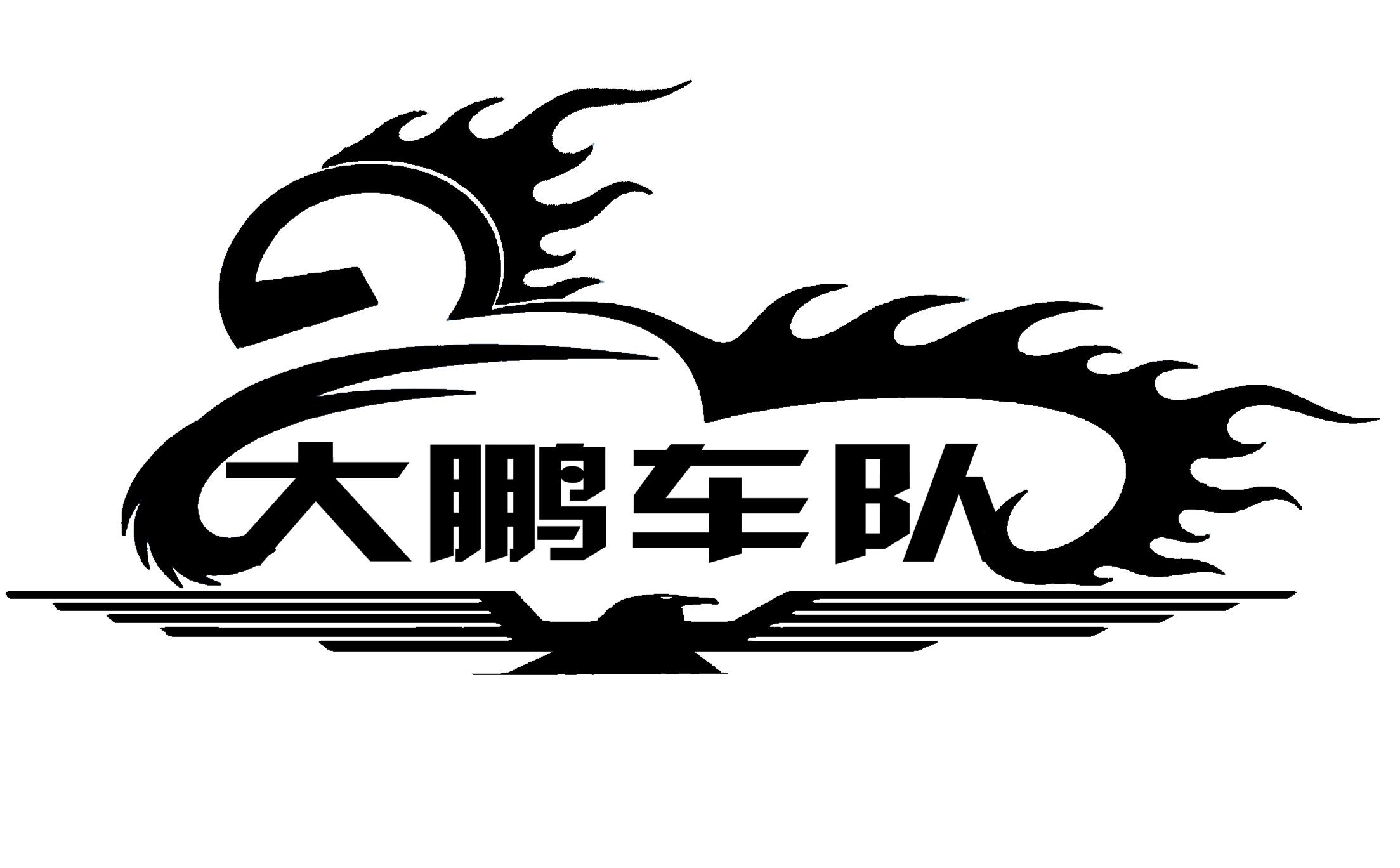 陕西咸阳大鹏摩托车城-咸阳大鹏机车