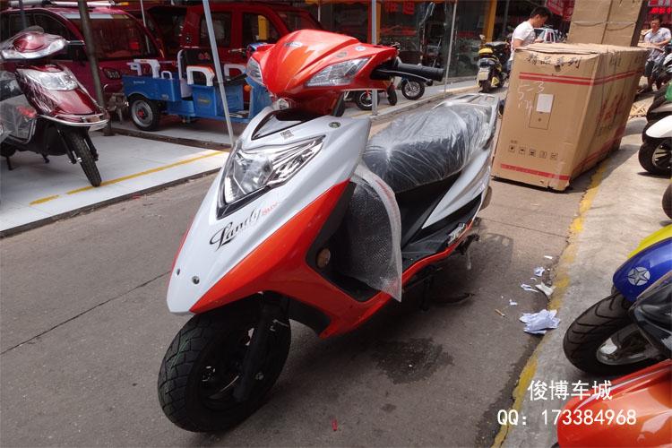 创新-捷峰摩托车 灵迪踏板车 125机 碟刹 带尾箱