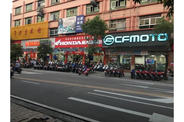 中山市大胜摩托车有限公司