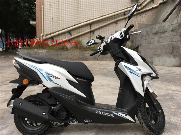 新大洲本田裂行rx125踏板摩托车新大洲本田sdh125t-31