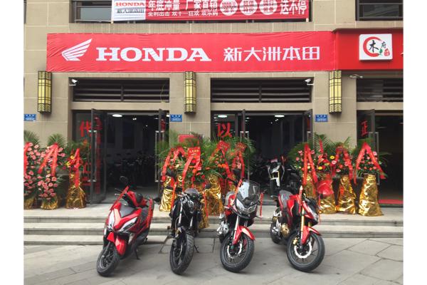 重庆市驰林摩托车经营部