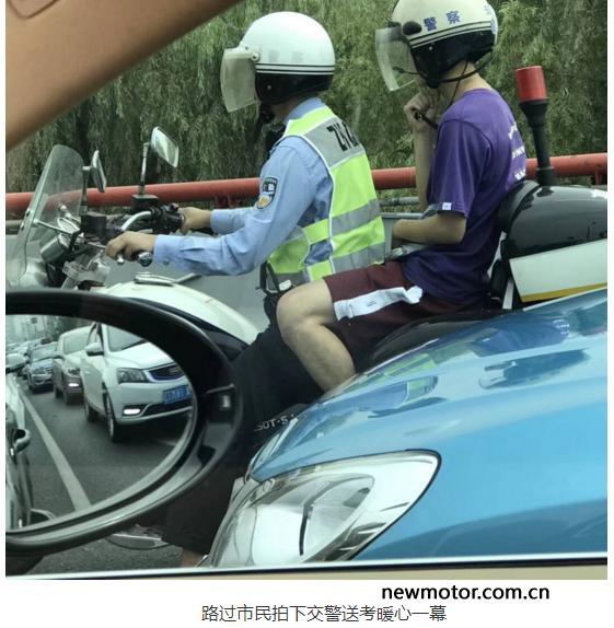 高考了,交警骑澳门威尼斯人在线娱乐平台送考感动了谁?