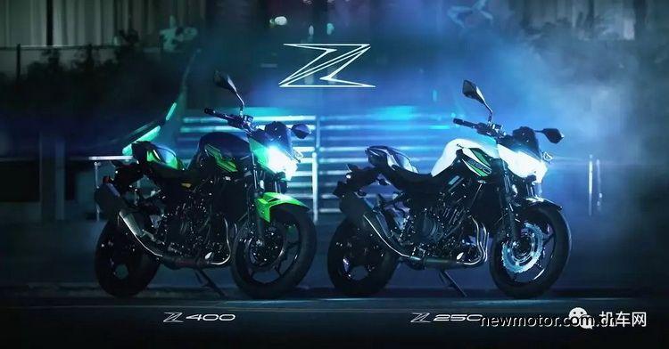 川崎新款Z250��外公布,���冗�引�M�幔�