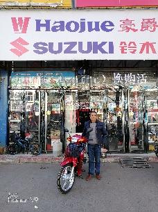 盂县领航摩托车专卖店