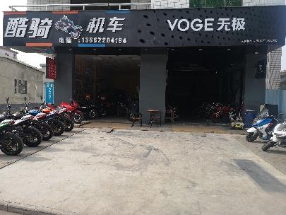 惠州市淡水镇酷骑机车