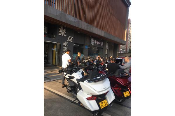 长沙聚点摩托车销售有限公司