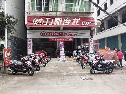 渠县土溪车辆超市
