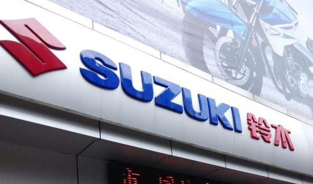 北京铃木SUZUKI摩托专卖