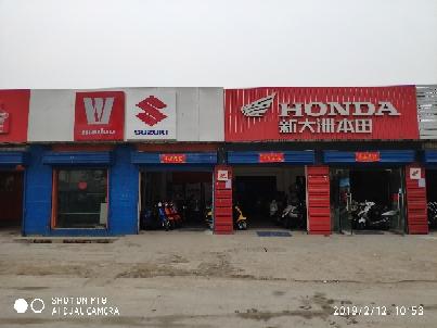 安阳市龙安区裕隆摩托车经销行