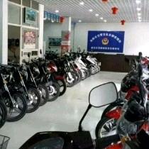 洛阳飞机场工业区宗伟摩托车销售中心(本店购车现场上牌)13849971802