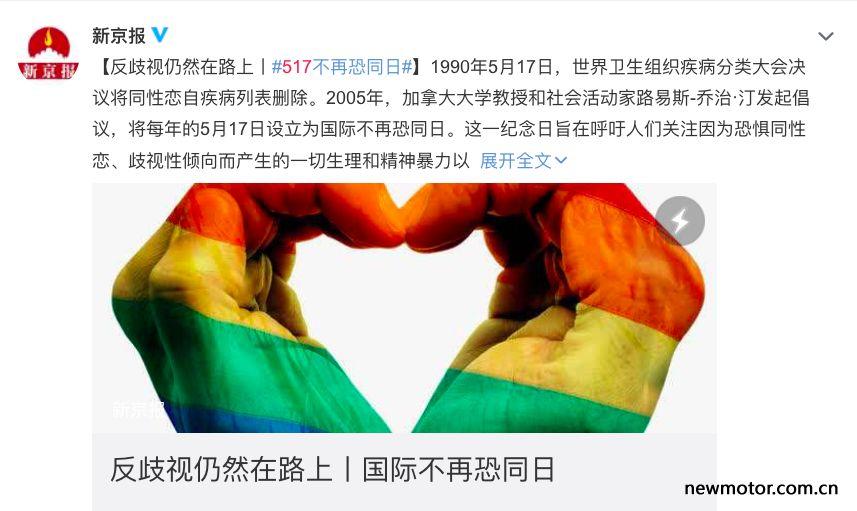 锐圆:摩托车和同性恋同属于亚文化圈