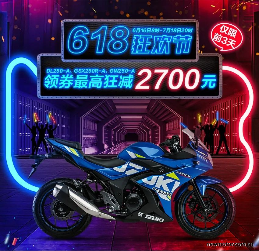 豪爵专场 喜欢250cc系列的,里面请